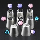 8x Russian Tulip Icing Piping Nozzles Cookies Cake Decoration Tips DIY Tool